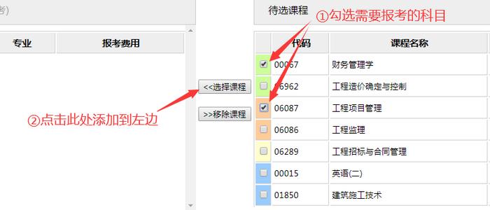 image008_调整大小.png